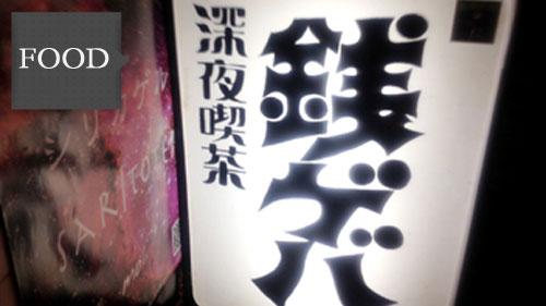 info_zenigeba.jpg